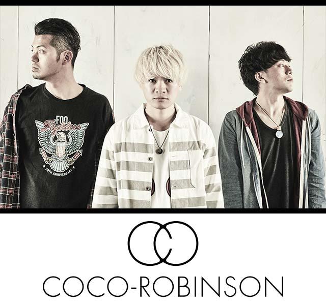 COCO-ROBINSON