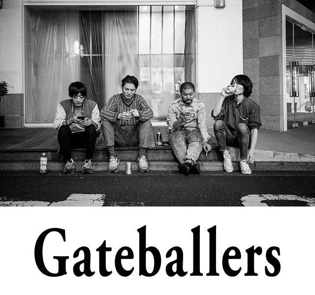Gateballers