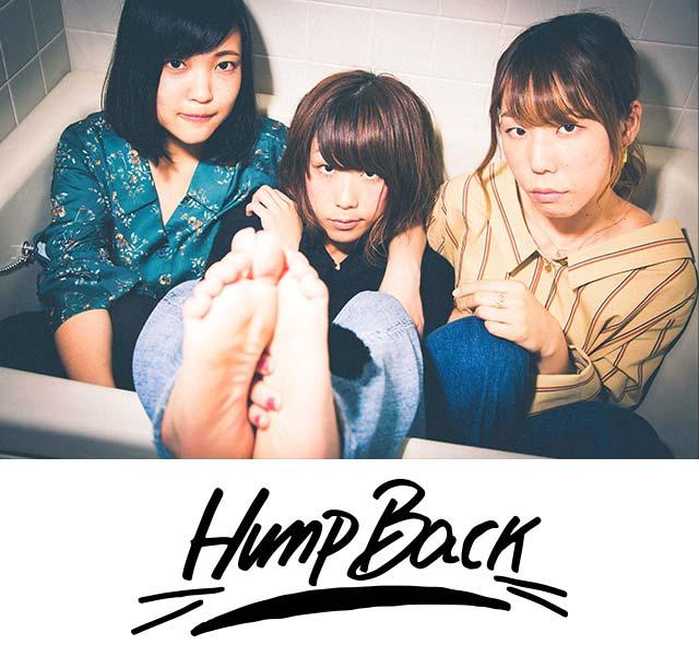 Hump Back