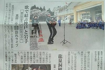 カミングライダーが多数の新聞に掲載されました!2