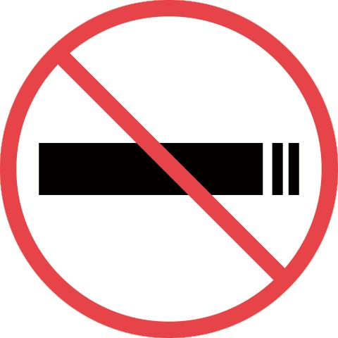 会場内禁煙