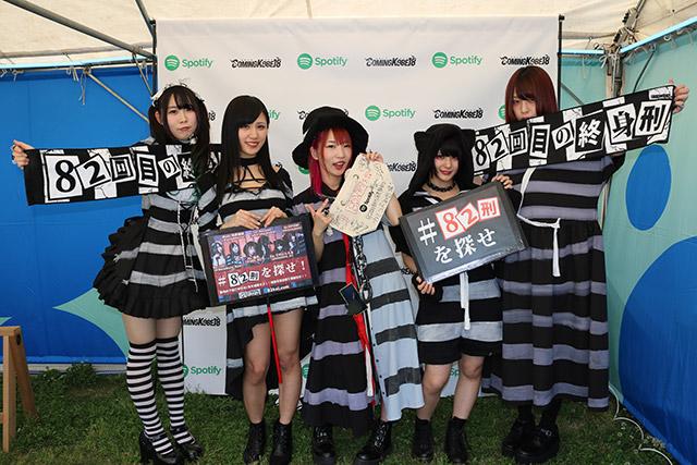 COMING KOBE18 × Spotify photo-002