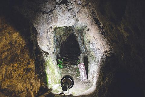 崩落の危険性がある為、現在は立入禁止の神呼辺洞窟入口